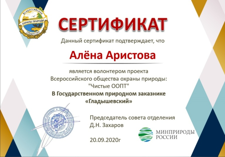 E:\Волонтёрский центр\Вода России 2020\ASfxMZskv64.jpg
