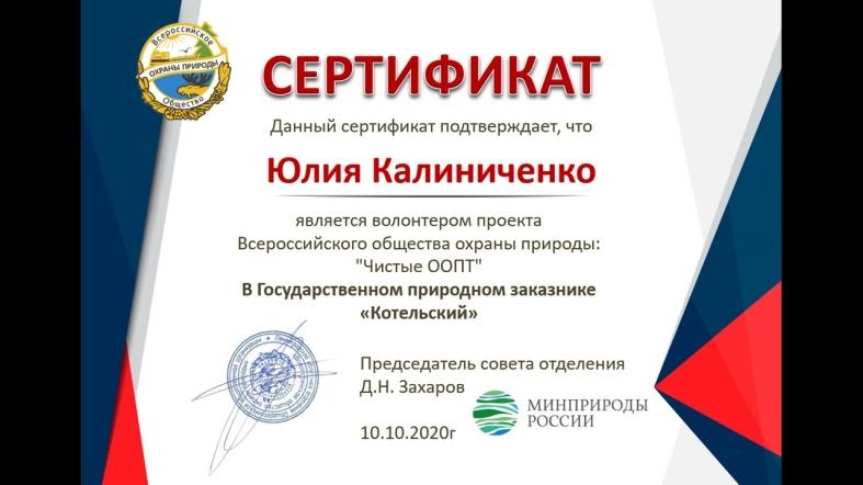 E:\Волонтёрский центр\Вода России 2020\Fks_9p-RS4I.jpg