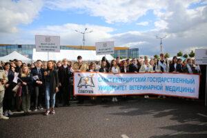 В СПбГУВМ торжественно отпраздновали День знаний