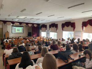 Конференция «Современные возможности практической ветеринарии»