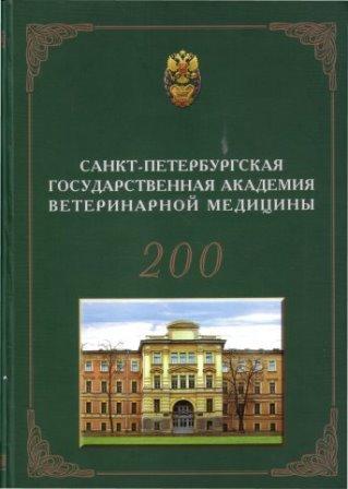 Обл. книги