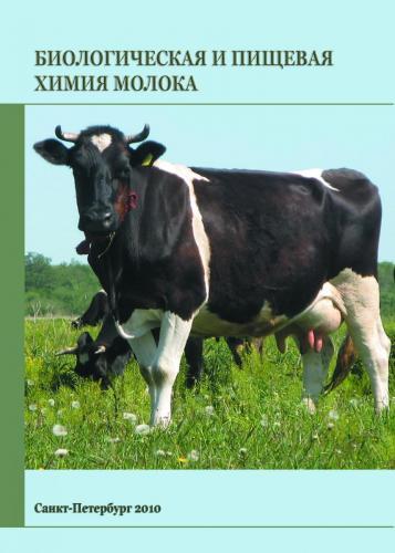 Обл.с коровой Племяш.2